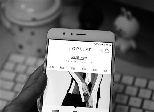 京东、天猫持续圈地 奢侈品牌选边站