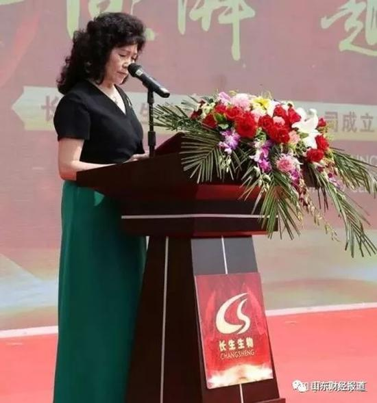 山东媒体:长生生物年初曾重奖济南推广商奔驰车