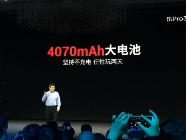 售价1799元起:骁龙821旗舰 乐视超级手机乐Pro 3亮相的照片 - 5