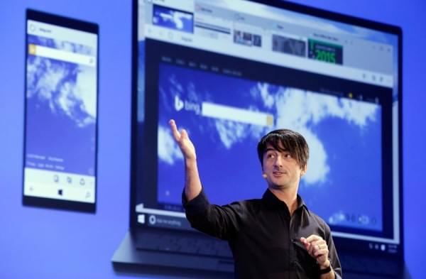 面向入门市场 微软将推出Windows 10 Cloud的照片 - 1