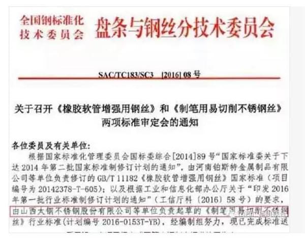 中国造出圆珠笔球珠 有望完全替代进口的照片 - 7