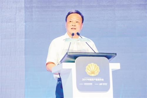 海通证券总经理瞿秋平: 券商资管将拥抱大投行回归主动管理