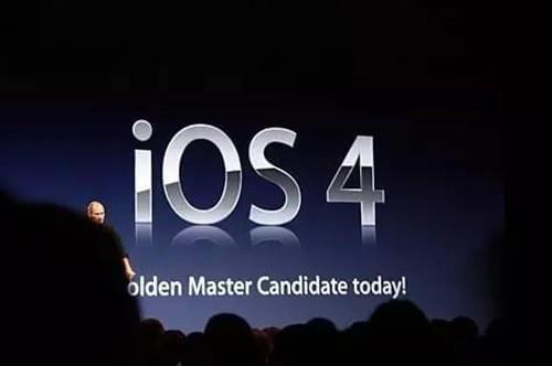 iPhone 7发布后 众安卓厂商反应是这样的的照片 - 9