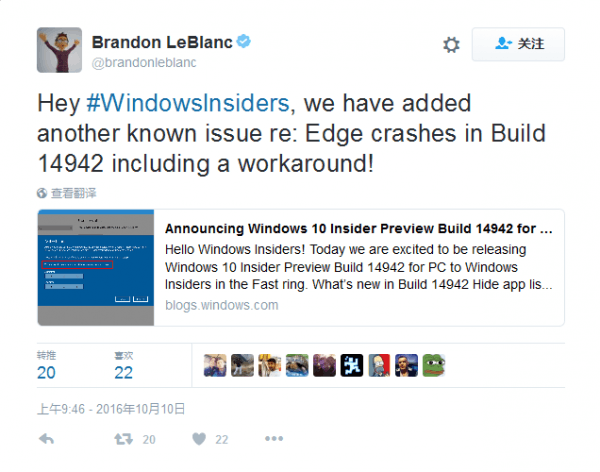 Edge浏览器在Windows 10 14942中崩溃:解决办法放出的照片 - 2
