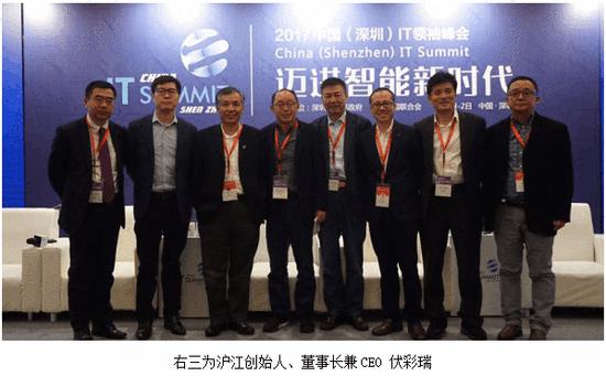 沪江连续两年登上IT领袖峰会 教育扶贫经验引发关注