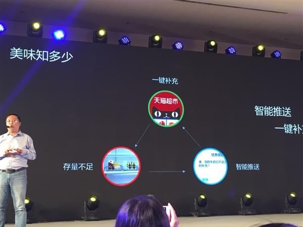 美的YunOS冰箱首发:一键网购/4999元的照片 - 8