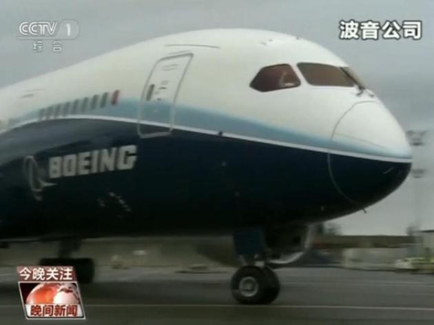 C919中国人只是造了个壳子?来看看业内人士怎么说的照片 - 5
