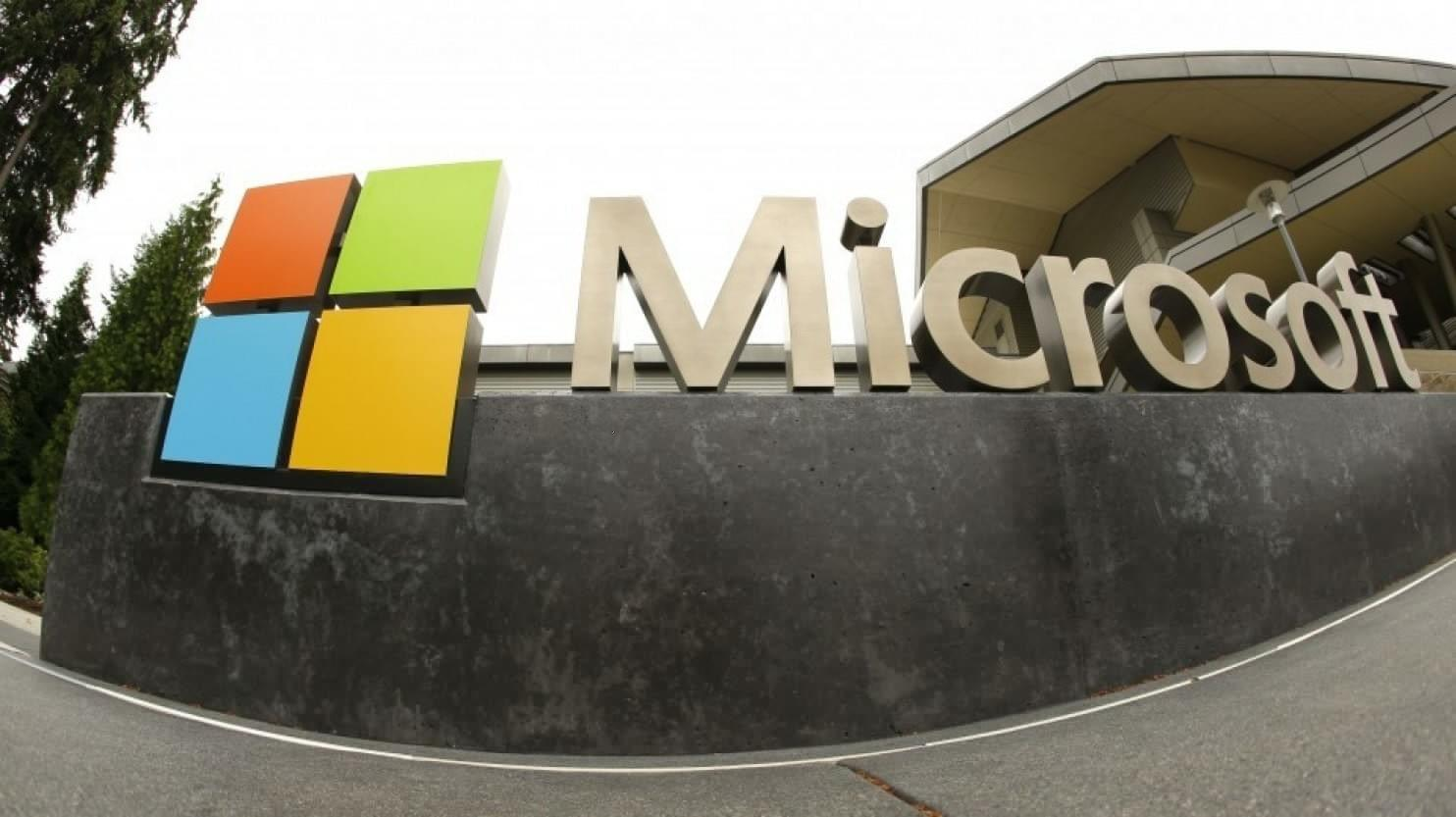 微软:未来5年为200万美国乡村居民提供高速宽带