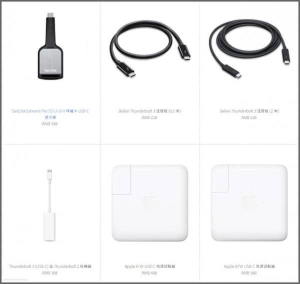 四年等一回 苹果新品MacBook Pro不过如此的照片 - 6