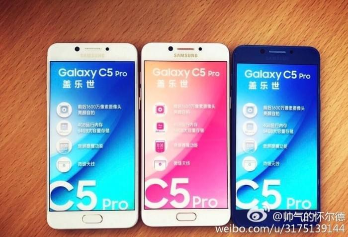 Galaxy C5 Pro更多谍照曝光的照片 - 4