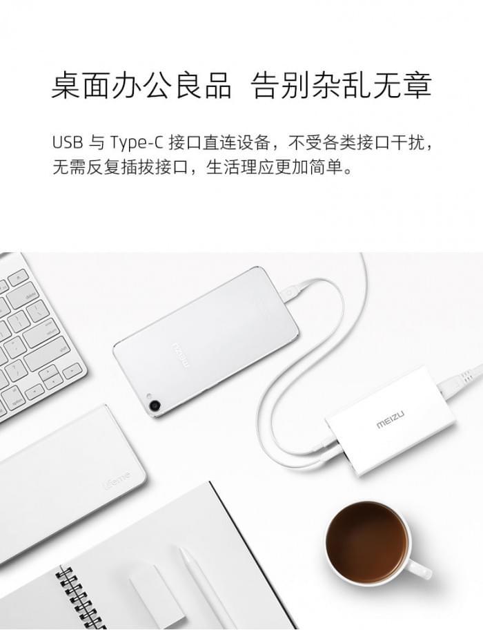 魅族推多口USB充电器:5V5A/Type-C接口的照片 - 7