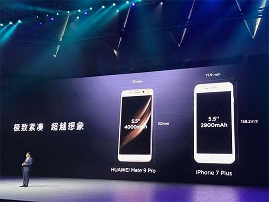 华为在华发布三款Mate 9新机 最高8999元的照片 - 5
