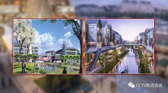 權威解讀!從零開始建設的雄安新區未來是啥樣?