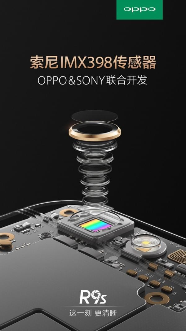 Oppo R9S开箱上手:颜值升级+IMX398的照片 - 37