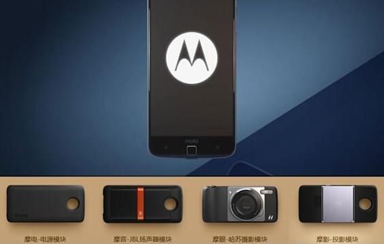 Moto打广告嘲讽苹果:不再是一个冒险者的照片 - 1