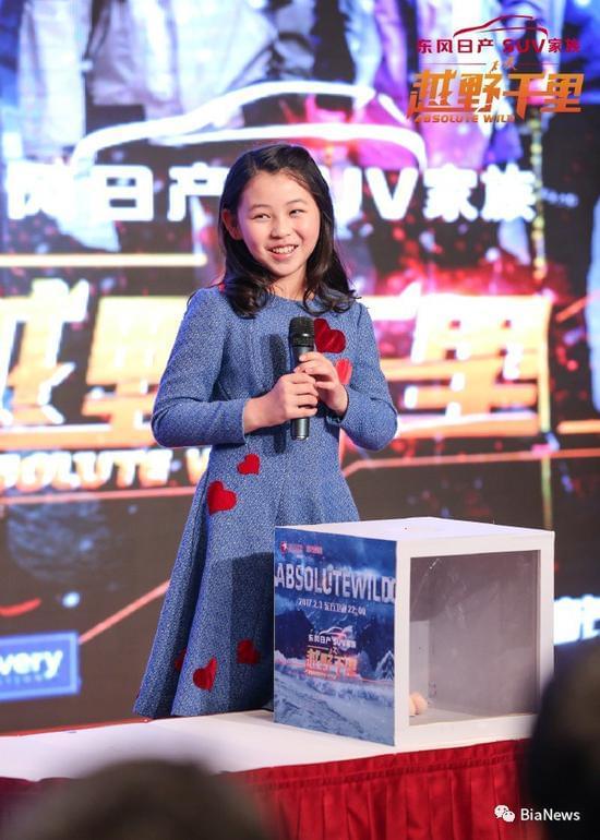 李彦宏女儿首度现身 厂长曾在贝尔节目吃虫爬泥坑的照片 - 1