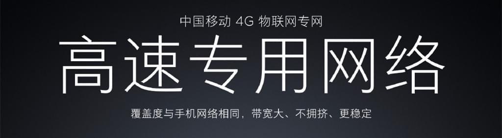 只有轻薄还不够:小米笔记本Air 4G版体验评测的照片 - 13