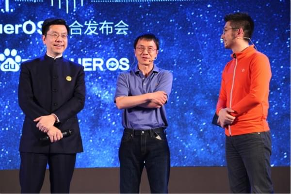 """百度DuerOS推出人工智能视频通话机器人""""分身鱼""""的照片 - 1"""