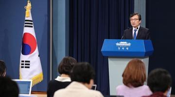 韩国总统特使团9月5日赴朝 商讨文金会具体日期