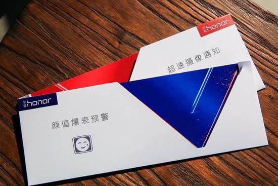 13家跨界伙伴助力开年旗舰荣耀V9发布