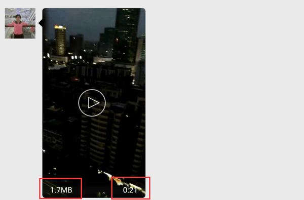 RMVB已死MP3也要淘汰?谈近年离我们远去的技术的照片 - 17