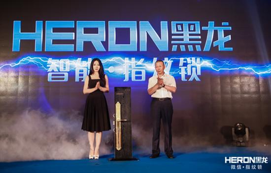 史上最奢侈昂贵智能指纹锁 HERON黑龙打造柳岩助阵
