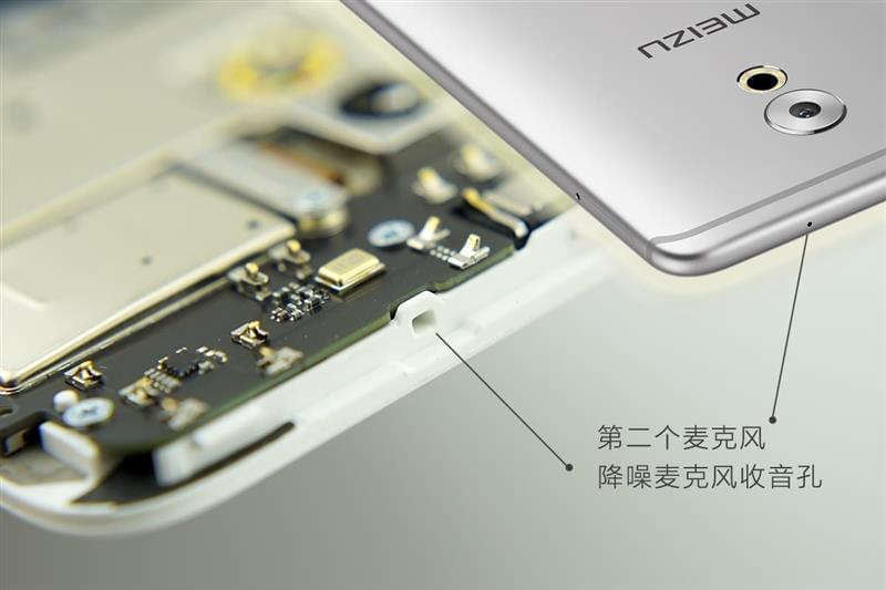 魅族Pro 6 Plus拆解评测的照片 - 13