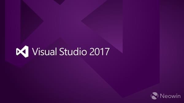 微软Visual Studio 2017新版发布的照片