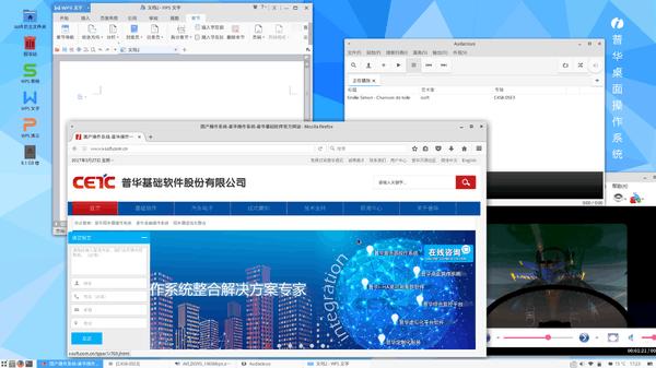 中国芯绝配:普华推全新龙芯3A3000操作系统的照片 - 2
