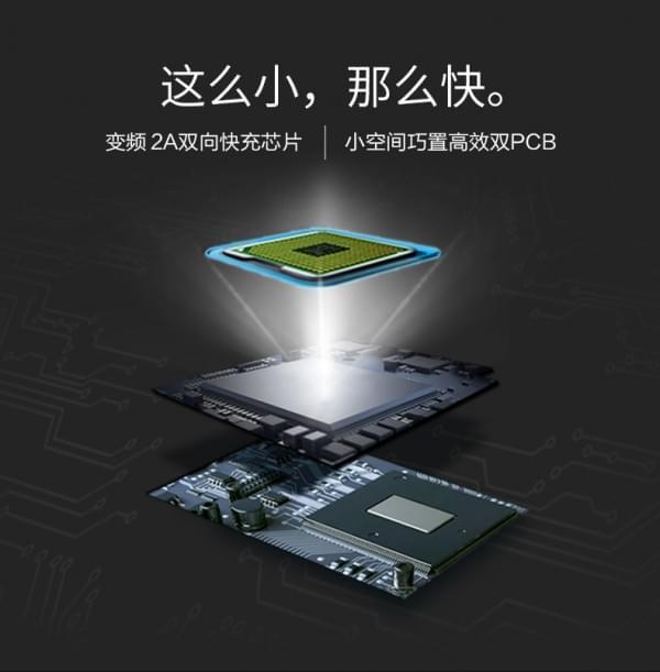 南孚推出iPhone 7迷你充电宝:仅打火机大小