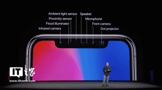 富士康停止实习生加班造iPhoneX:每天上最多8小时