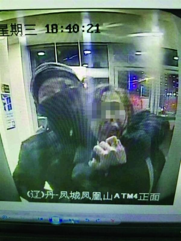 女子取钱时遭抢劫 ATM机突然喊话:我们报警了的照片