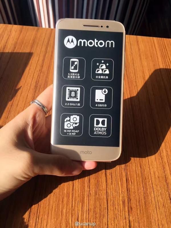 Moto M包装盒曝光 5.5英寸/全网通4G+的照片 - 4