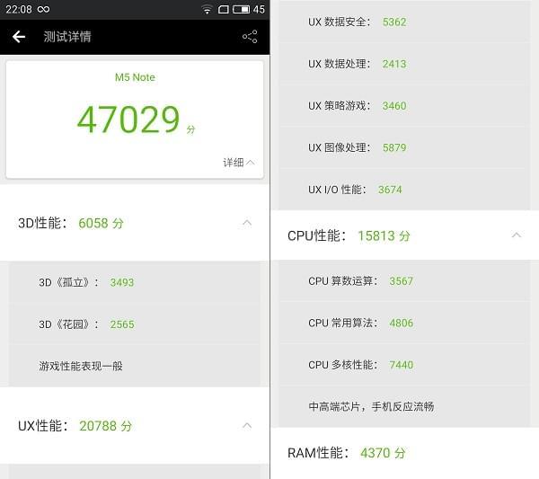 魅蓝Note 5上手简评:成熟方案加快充、轻薄在手续航久的照片 - 33