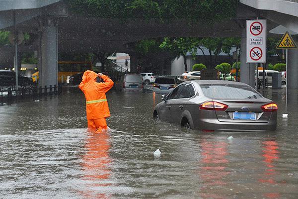 广州暴雨积水一男子疑触电身亡 街道办:原因不