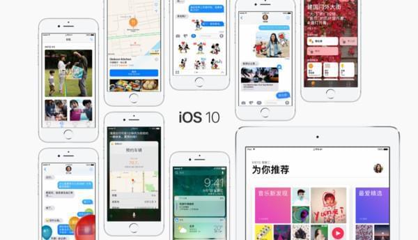 一台iPhone真的仅能用3年?的照片 - 4