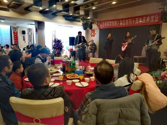 《基础教育创新》杂志创刊十周年庆典在京举行