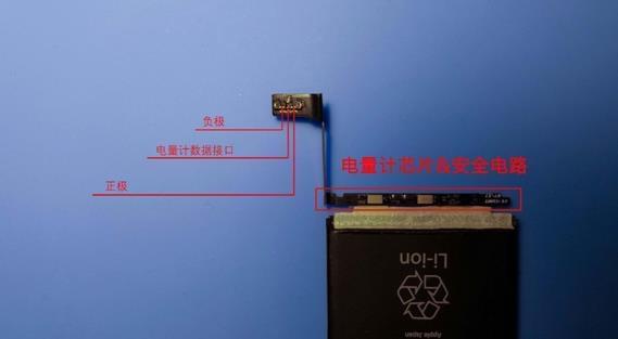 故障分析:iPhone 6s自动关机究竟是谁的过?的照片 - 7