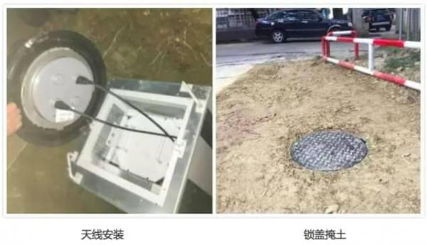 中国移动首发:一次完整的井盖基站建设全过程的照片 - 9