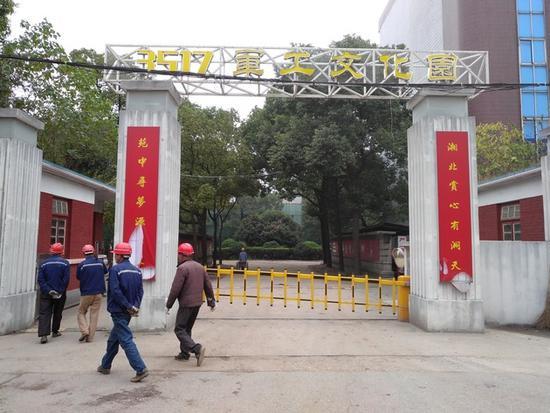 岳阳楼旁现闲置地块 际华集团拿地3年仍有厂房当仓库