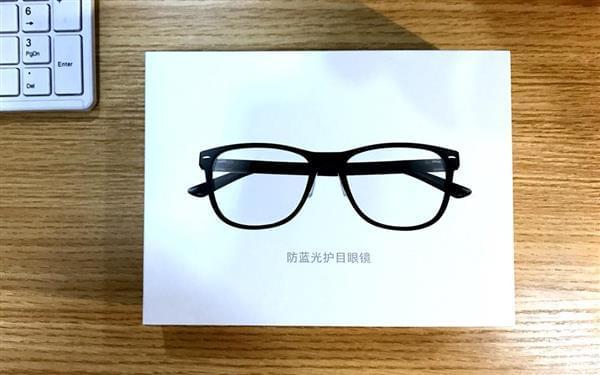 小米生态链新品防蓝光眼镜亮相:仅21克的照片 - 2