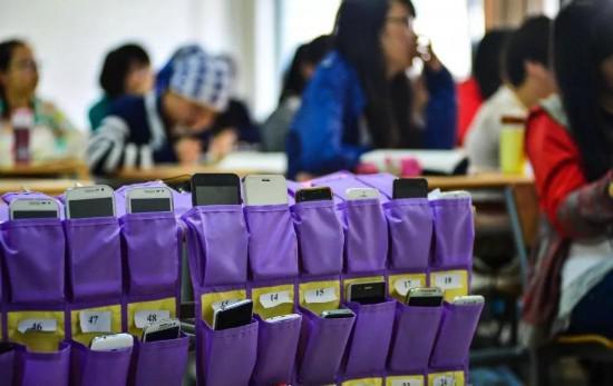 欧洲多国中小学生不能带手机 希腊教师都被限制