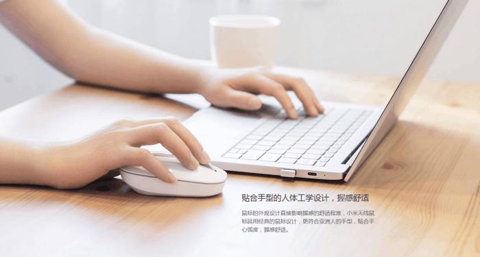 小米无线鼠标正式发布:1200dpi/适合亚洲人手型/售价69元的照片 - 2