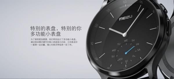 魅族智能手表开卖 999元起 240天续航的照片 - 6