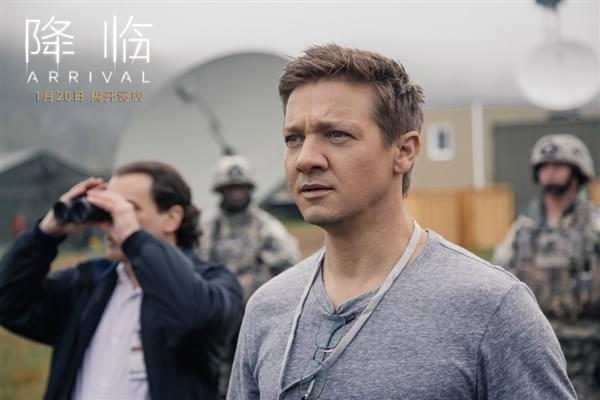 烧脑神作科幻片《降临》(Arrival)中文海报发布的照片 - 1