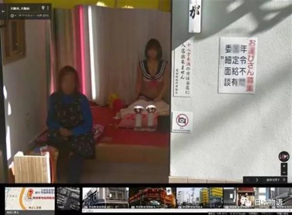好尴尬:日本红灯区妹子出现在Google街景中的照片 - 2