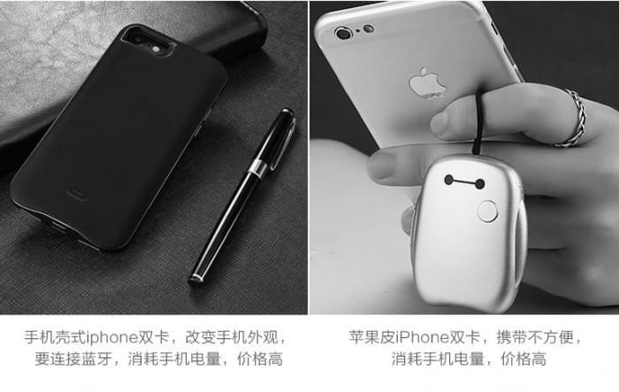 革命性的创新 iPhone裸机双卡终成现实的照片 - 2