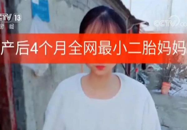 """16岁""""小妈妈""""被推成网红 网络平台底线在哪?的照片 - 6"""
