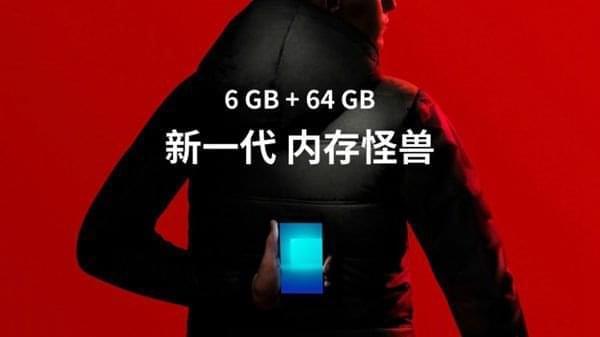 酷派发布千元6G运存手机:欲突破千元市场的照片 - 3