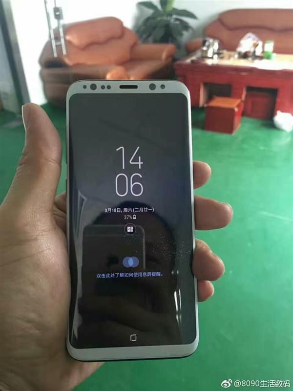 Galaxy S8真机贴膜多图曝光:顶部开孔多到密恐的照片 - 3
